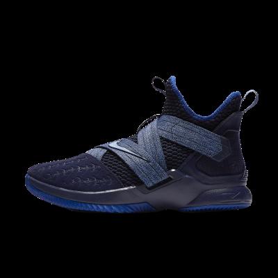 online retailer 80a60 39a05 ... closeout lebron soldier xii ep mens basketball shoe hk1199 71d2f 0c07d